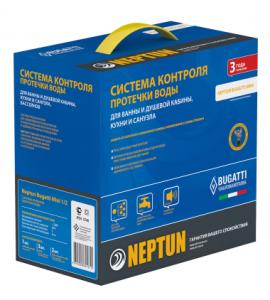 Система контроля от протечек воды Neptun