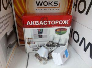 antipotop_neptun.od.ua